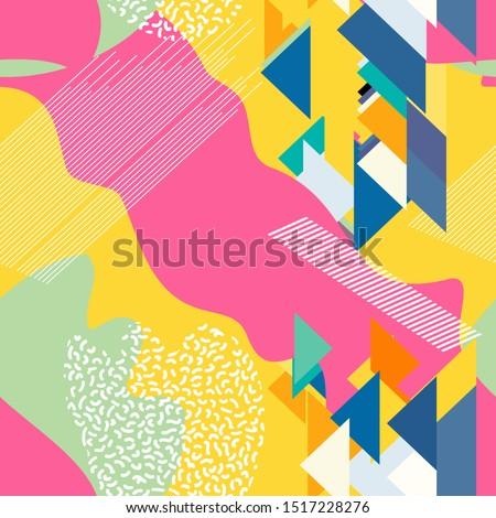 Абстрактный бесшовный фон с геометрическими фигурами и пятнами для ваших творческих идей. Может быть использован для дизайна плитки, текстиля, чехлов, обоев ... Сток-фото ©