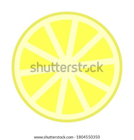 Лимон. Лимон разрез. Лимон вектор. Элемент для веб дизайна. Sliced lemon. Vector drawing in a flat style. Isolated white background. Сток-фото ©