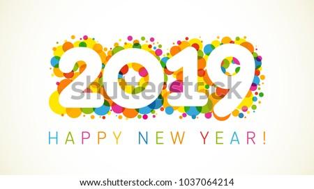 2019 a happy new year xmas