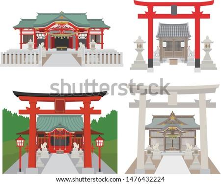 A set of Japanese shrines and Inari shrines Stockfoto ©