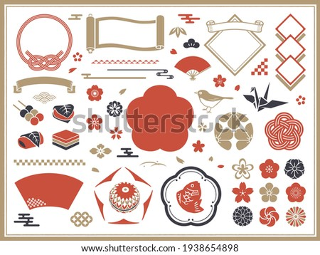 A set of traditional Japanese decorations, frames and icons. spring.