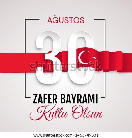 30 agustos zafer bayrami vector illustration. (30 August, Victory Day Turkey celebration card)