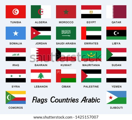 arab flags illustration vector download eps