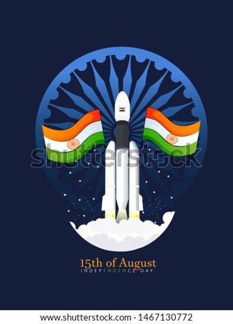 15 august this independence day
