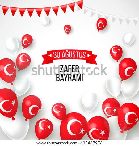 30 august turkey victory day