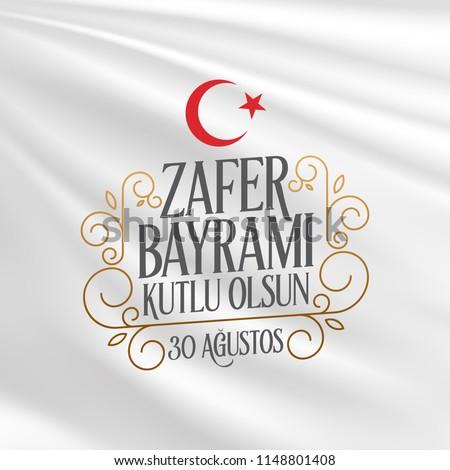 30 August Zafer Bayrami Victory Day Turkey. (TR: 30 Agustos Zafer Bayrami Kutlu Olsun) Blue Background. Billboard wishes card design.