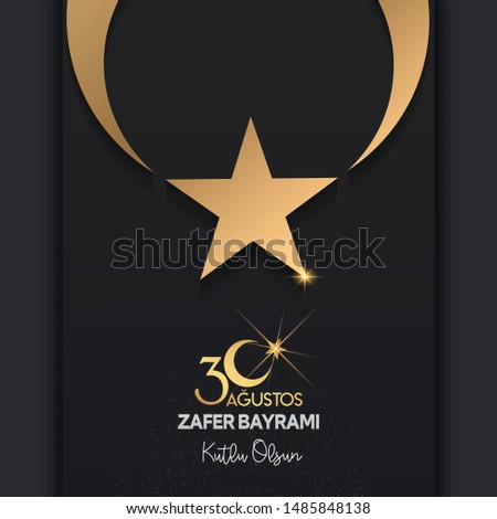 30 august zafer bayrami victory