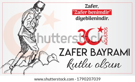 30 August Zafer Bayrami Victory Day Turkey. Translation: August 30 celebration of victory and the National Day in Turkey Atatürk(Turkish: 30 Agustos Zafer Bayrami Kutlu Olsun) Greeting card template.
