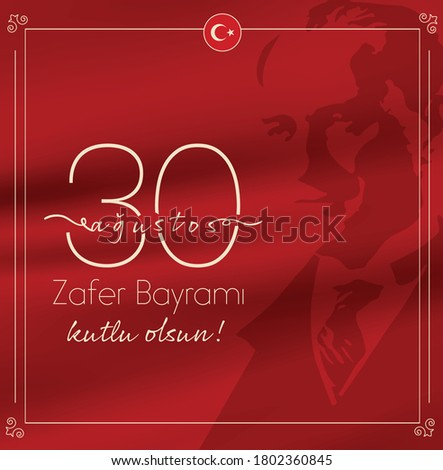 30 August Zafer Bayrami Victory Day Turkey. Translation: August 30 celebration of victory and the National Day in Turkey. (Turkish: 30 Agustos Zafer Bayrami Kutlu Olsun) Greeting card template