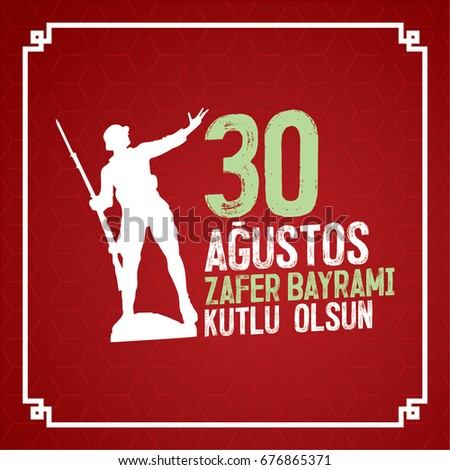 30 August Zafer Bayrami Victory Day Turkey. Translation: August 30 celebration of victory and the National Day in Turkey. (TR: 30 Agustos Zafer Bayrami Kutlu Olsun) Stok fotoğraf ©