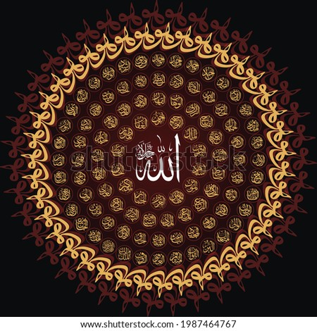 99 Beautiful Names of ALLAH in the outline of the circle with red and brown shades - God Names (Asma UL Husna) Calligraphy in vector