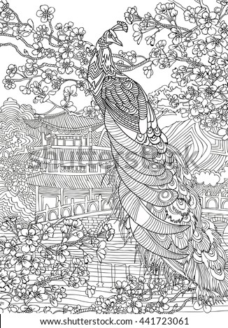 Beautiful Peacock In The Background Eastern Landscape Coloring Pages
