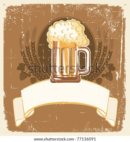 Beer label background.Vector grunge Illustration for text