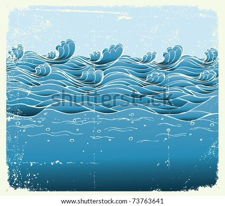 Blue waves.Vector grunge image of Sea background