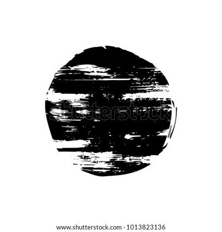 Brush stroke text box. Vector paintbrush stamp. Grunge hand drawn design element. Dirty texture banner. Ink grungy background. Painted round, circle object. Abstract black print for t-shirts.