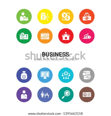16 business vector icons set included business accounts, actively managed funds, actuary, administration, after-hours dealing, allocation rate, alternative investment market, annual bonus, annual