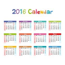 2016 Calendar - illustration vector kids hand made art