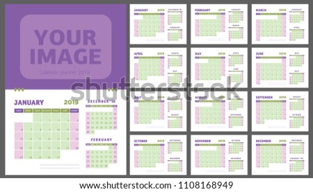 2019 calendar planner. Purple and olive color calender template. Week starts on Sunday. Business company planning #1108168949