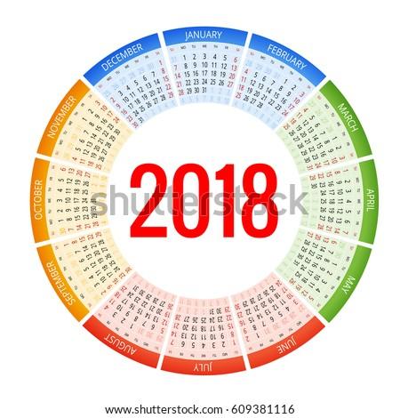 2018 calendar. Print Template. Week Starts Sunday.  Portrait Orientation. Set of 12 Months.