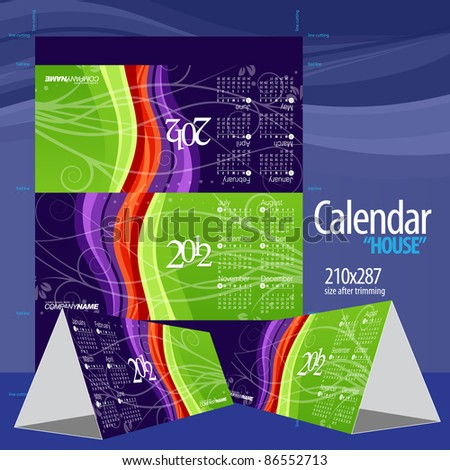 "2012 Calendar. Vector illustration. Calendar ""HOUSE"""