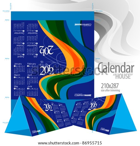 "2012 Calendar. Vector illustration. Calendar ""HOUSE"""