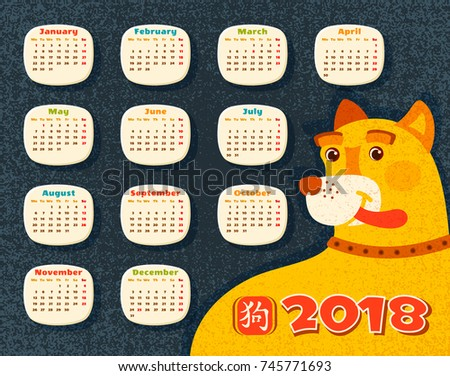 2018 calendar with cute yellow