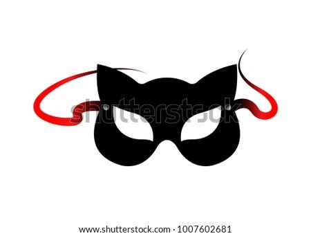carnival fetish cat masks