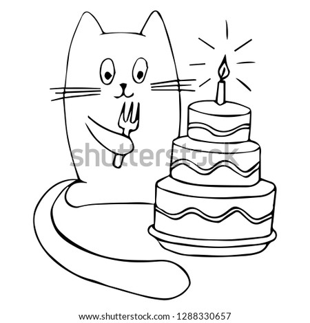 shutterstock puzzlepix Funny Cats cat cake holiday vector image