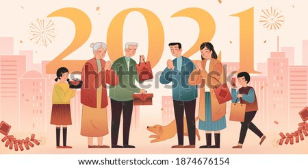 2021 Celebration banner. Asian family making greeting gestures on city silhouette background.