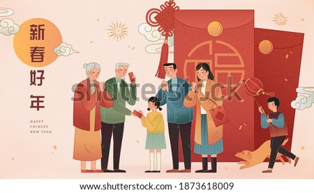 2021 Celebration banner. Asian family making greeting gestures with large red envelopes aside. Translation: Happy Chinese new year