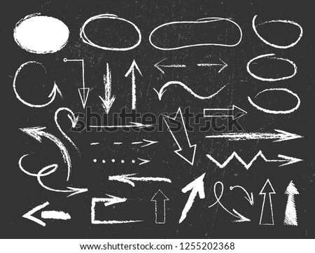 Chalk graphic elements collection - arrows, frames, lines, oval and round shapes. Chalk forms on black board. Vector illustration