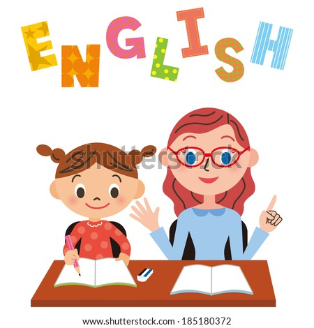 School, Child, Study premium clipart - ClipartLogo.com