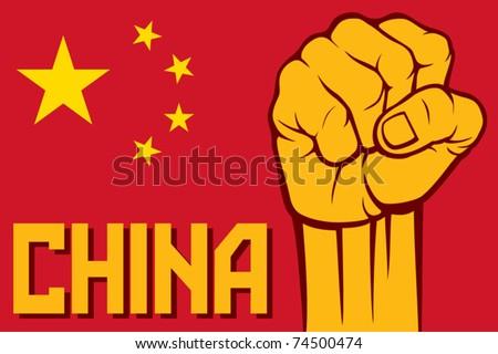 china afist (flag of china)
