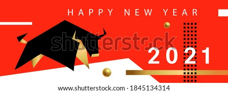 Chinese Happy new year 2021. Template poster, card, invitation for party with year 2021 symbol bull, ox, cow. Lunar horoscope sign. Funny sketch silhouette bull.
