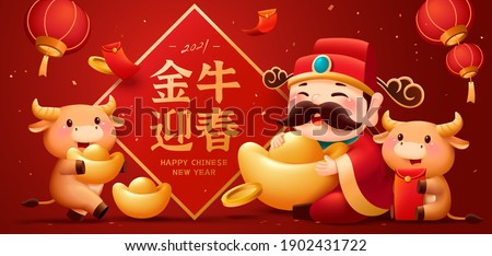 2021 Chinese new year banner with cute cows and god of wealth. Translation: Welcome the year of ox.