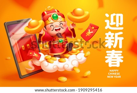 2021 Chinese new year cartoon background. Cute God of Wealth flying through screen. Concept of digital red envelopes. Translation: Welcome the new year.