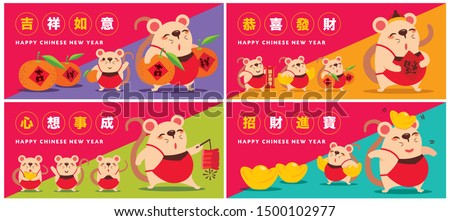 2020 Chinese New Year greeting card template. Year of the rat. Cartoon cute little rat set. Flat design.Translation: Good luck, wishes come true, Everything goes well, gong xi fa cai - vector template