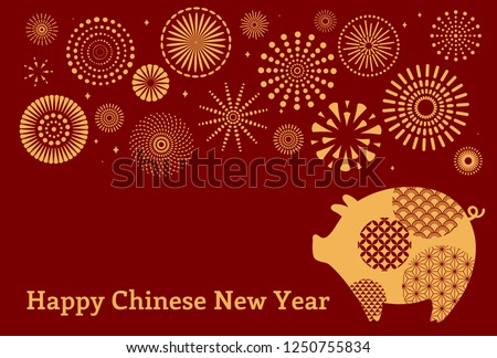 2019 Chinese New Year greeting card with cute pig, fireworks, text, gold on red. Vector illustration. Isolated objects. Flat style design. Concept for holiday banner, decorative element.