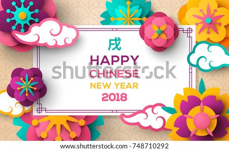 Free Chinese Paper-cut Vectors