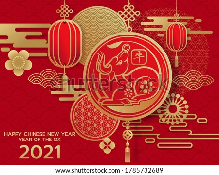 2021 Chinese New Year greeting card. year of the ox. Golden and red ornament. Flat style design.(Chinese translation : Happy chinese new year 2021, year of ox)
