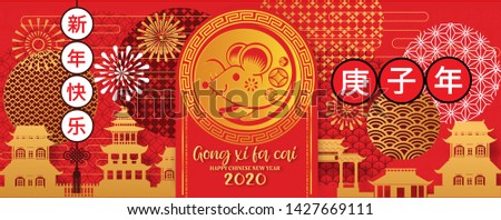 2020 Chinese New Year greeting card. year of the rat.Concept for holiday banner template, decor element.(Chinese Translation : Happy Chinese New Year 2020 year of the rat)