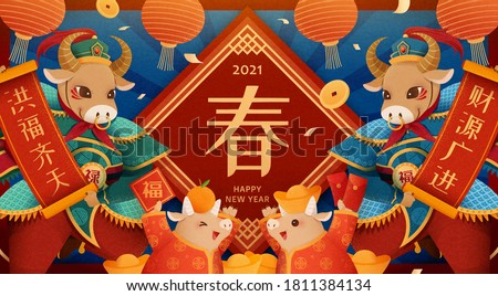 2021 Chinese New Year illustration with ox door gods, Translation: Spring, Wishing you great fortune, May wealth come generously to you