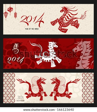 2014 Chinese New Year of the Horse Asian style banners set EPS10 vector file with transparency layers
