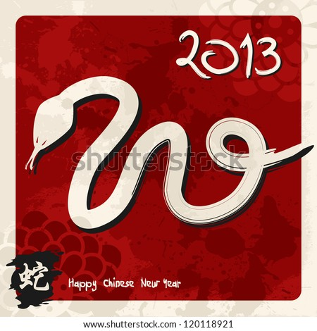 2013 Chinese New Year of the Snake sketch illustration over red background. Vector illustration layered for easy manipulation and custom coloring.