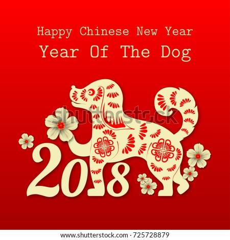 2018 chinese new year paper cutting year of dog with plum blossom vector design for your greetings card flyers invitation posters brochure banners