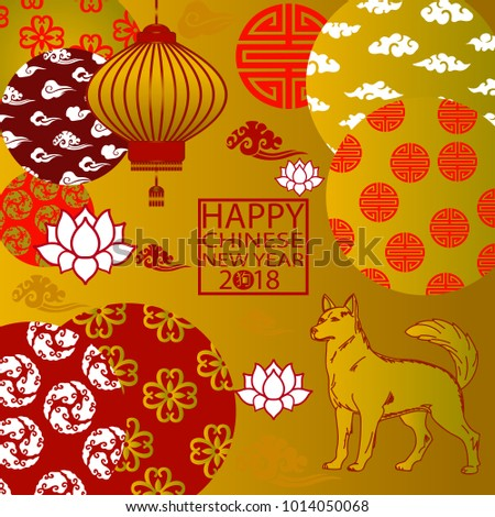 2018 chinese new year paper cutting year of dog vector design gold background