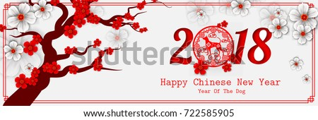 2018 Chinese New Year Paper Cutting Year of Dog with plum blossom. Vector Design for your greetings card, flyers, invitation, posters, brochure, banners, calendar