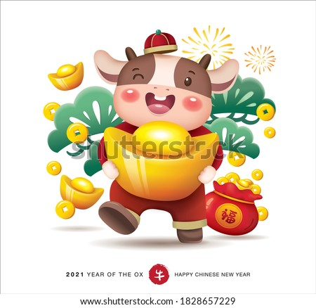 "2021 Chinese new year, year of the ox. A little cow holding a big chinese gold ingot. Chinese translation: ""Fu"" means good fortune, cow (red stamp)"