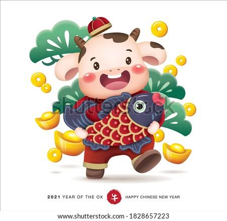 2021 Chinese new year, year of the ox. A little cow holding a fish. Chinese translation: cow (red stamp)