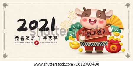 2021 Chinese new year, year of the ox banner design with cute little cow. Chinese translation: May Prosperity Be With You, Auspicious Year Of The Cow and Happy New Year.